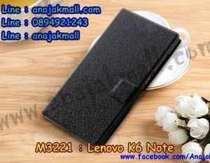 M3221-01 เคสฝาพับ Lenovo K6 Note สีดำ