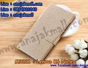 M3221-02 เคสฝาพับ Lenovo K6 Note สีทอง