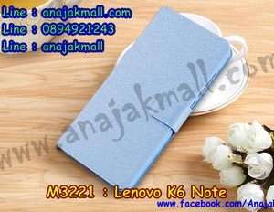 M3221-03 เคสฝาพับ Lenovo K6 Note สีฟ้า
