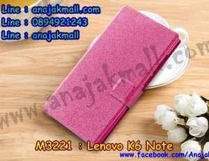 M3221-04 เคสฝาพับ Lenovo K6 Note สีชมพู