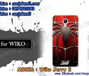 M3226-10 เคสยาง Wiko Jerry 2 ลาย Spider