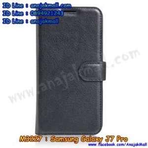 M3227-01 เคสฝาพับ Samsung Galaxy J7 Pro สีดำ