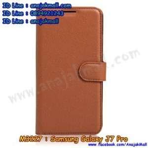 M3227-02 เคสฝาพับ Samsung Galaxy J7 Pro สีน้ำตาล