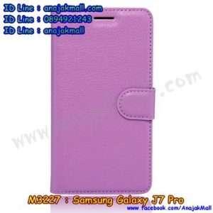 M3227-03 เคสฝาพับ Samsung Galaxy J7 Pro สีม่วง