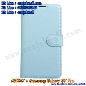 M3227-04 เคสฝาพับ Samsung Galaxy J7 Pro สีฟ้า