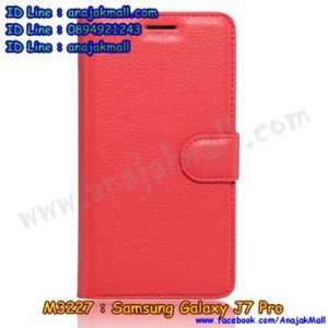 M3227-06 เคสฝาพับ Samsung Galaxy J7 Pro สีแดง