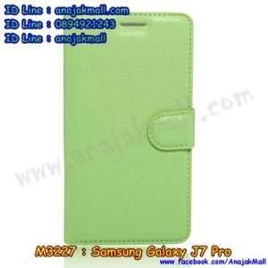 M3227-07 เคสฝาพับ Samsung Galaxy J7 Pro สีเขียว