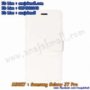 M3227-08 เคสฝาพับ Samsung Galaxy J7 Pro สีขาว