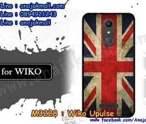 M3228-03 เคสยาง Wiko Upulse ลาย Flag I