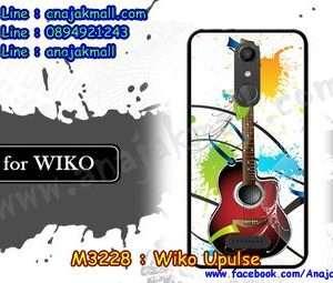 M3228-05 เคสยาง Wiko Upulse ลาย Guitar