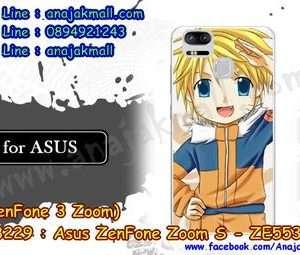 M3229-14 เคสแข็ง Asus Zenfone Zoom S-ZE553KL ลาย Boy X
