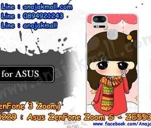 M3229-15 เคสแข็ง Asus Zenfone Zoom S-ZE553KL ลายฟินฟิน