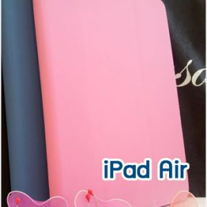 Mi45-02 เคสหนัง iPad Air สีชมพู