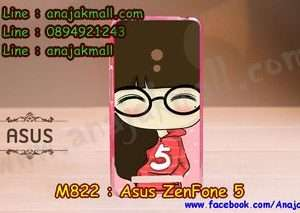 M822-26 เคสยาง ASUS ZenFone 5 ลายฟินนี่