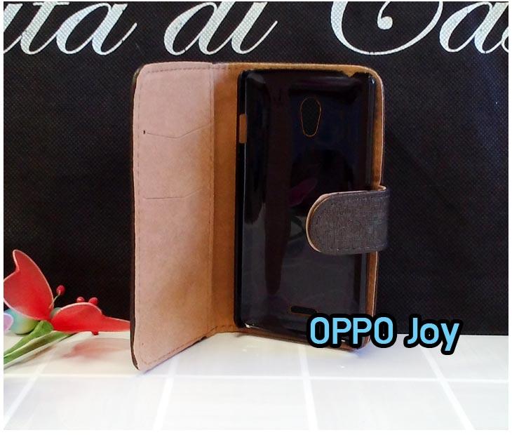 M885-01 เคสหนังฝาพับ OPPO Joy สีน้ำตาล Anajak Mall