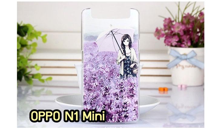 M868-20 เคสแข็ง OPPO N1 Mini ลาย Nanimi Anajak Mall