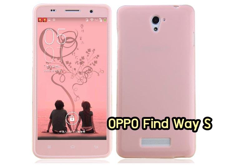M867-08 เคสซิลิโคนฟิล์มสี OPPO Find Way S สีชมพูอ่อน