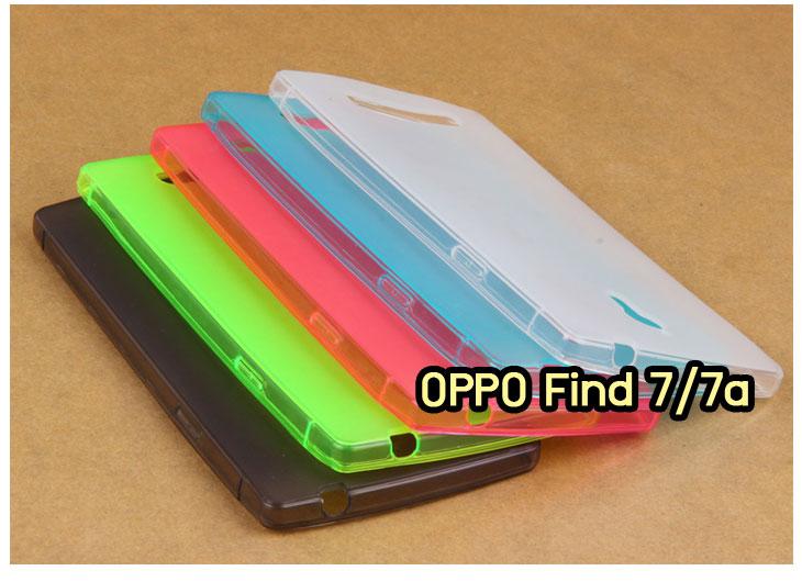 M941-01 เคสยางใส OPPO Find 7 สีชมพู Anajak Mall