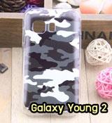 เคสซัมซุง young2,เคสซัมซุง galaxy young2,เคส galaxy young2,เคสพิมพ์ลาย galaxy young2,เคสมือถือซัมซุง galaxy young2,เคสฝาพับซัมซุง galaxy young2,เคสไดอารี่ samsung galaxy young2,เคสแข็งพิมพ์ลาย galaxy young2,เคสนิ่มพิมพ์ลาย galaxy young2,เคสซิลิโคน samsung galaxy young2