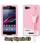 เคสมือถือ Sony Xperia e3,เคสกระจก Sony Xperia e3,เคสหนัง Sony Xperia e3,ซองหนัง Sony Xperia e3,เคสพิมพ์ลายโซนี่ e3,เคสซิลิโคนพิมพ์ลาย Sony e3,เคสไดอารี่ Sony e3,เคสฝาพับโซนี่ e3,เคสหนังพิมพ์ลาย Sony e3,เคสแข็งพิมพ์ลาย Sony e3,เคสโชว์เบอร์ Sony e3,