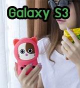 เคสมือถือ Samsung,เคส galaxy grand,case galaxy grand,เคสซัมซุง galaxy s2,เคสซัมซุง galaxy s3,เคสซัมซุง galaxy note, เคสซัมซุง galaxy note2,เคส galaxy tab,galaxy S2,galaxy S3,samsung galaxy note,เคสซัมซุง galaxy grand,เคสซัมซุง galaxy tab, galaxy s4