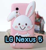 เคสมือถือ LG Optimus ,เคสกระจก LG,เคสหนัง LG Optimus,ซองหนัง LG Optimus,เคส LG Optimus ลายการ์ตูน, เคส LG Optimus L9,เคส LG Optimus L5,เคส LG Nexus4,เคส LG Optimus 4x, เคส LG Prada 3.0,เคส LG Optimus G, เคส LG Optimus L7,เคส LG Optimus Black,เคส LG Optimus 2X P990,เคส LG Optimus G2, เคส LG Nexus 5