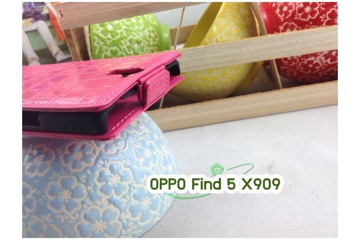 Anajak Mall ขายเคสมือถือ, หน้ากาก, ซองมือถือ, กรอบมือถือ,เคสมือถือ OPPO Guitar, ซองมือถือ OPPO Melody,ซอง OPPO Gemini, ซอง OPPO Finder, เคสพิมพ์ลาย OPPO, เคส OPPO find Gemini U701, case guitar, case finder x907, เคสมือถือ OPPO Gemini U701, เคสมือถือ OPPO guitar, เคสมือถือ OPPO finder X907, เคส OPPO Guitar, เคส OPPO R8015, เคส OPPO find guitar, OPPO Guitar R8015,เคส OPPO ไฟน์กีตาร์, เคสออปโป, หน้ากากออปโป, หน้ากาก OPPO, เคสมือถือออปโป, เคสมือถือราคาถูก, เคสมือถือแฟชั่น, case oppo, case oppo finder, case oppo Gemini, กรอบมือถือ oppo, กรอบมือถือออปโป, เคสนิ่ม OPPO, แบตสำรองมือถือ, power bank, แบตสำรองชาร์จ oppo, แบตสำรองชาร์จมือถือ, หมอนวางไอแพด, เคสซิลิโคน OPPO, เคสซิลิโคนออปโป, ซอง OPPO, เคส OPPO U7011, เคส OPPO Finder X9017, เคส OPPO Find Guitar, เคส OPPO Find3, ซอง OPPO Gemini, ซอง OPPO Finder, ซอง OPPO Guitar, เคส OPPO Gemini, ซองหนัง OPPO Gemini, เคสซิลิโคนกระต่าย OPPO, เคส OPPO Melody, OPPO Melody, เคสกระจก OPPO Melody, OPPO R8111, เคส OPPO R8111, เคสพิมพ์ลาย OPPO Melody R8111, เคส OPPO Melody R8111, เคสพิมพ์ลาย OPPO Gemini, เคสพิมพ์ลาย OPPO Finder, เคสพิมพ์ลาย OPPO Guitar, เคสพิมพ์ลาย OPPO Find3, เคสพิมพ์ลาย OPPO Melody, เคสมือถือพิมพ์ลายการ์ตูน, เคสพิมพ์ลาย OPPO, เคสมือถือ OPPO Find5, เคส OPPO Find5, ซอง OPPO Find5, เคสมือถือ OPPO Guitar, เคสมือถือ OPPO Find3, เคส OPPO Find3, ซองมือถือ OPPO Find5, ซองมือถือ OPPO, เคสหนัง OPPO Find5, เคสหนัง OPPO, เคสลายการ์ตูน OPPO Find5, เคสลายการ์ตูน OPPO Gemini, เคส OPPO Gemini ลายการ์ตูน, เคสมือถือ OPPO Finder ลายการ์ตูน, เคสมือถือ OPPO Melody ลายการ์ตูน, เคสหนัง OPPO Melody, เคสมือถือ OPPO Melody หนัง, เคส OPPO Find Way, เคสมือถือ OPPO Find Way, เคส OPPO U705t, เคสมือถือ OPPO U705t, case OPPO U705t, เคส OPPO Find Way U705t, เคส OPPO Find Piano, เคส OPPO R8113, เคส OPPO Piano R8113, เคสพิมพ์ลาย OPPO U705t,ซองหนัง OPPO Find3, เคส OPPO Find3, เคส OPPO X9015, เคสหนัง OPPO Find3, ซองหนัง OPPO Find3, เคสมือถือ OPPO Find3, เคสกระจก OPPO Find3, เคสพิมพ์ลาย OPPO Find 3, เคสซิลิโคน OPPO Find 3, เคสแข็ง OPPO Find 3, เคสลายการ์ตูน OP