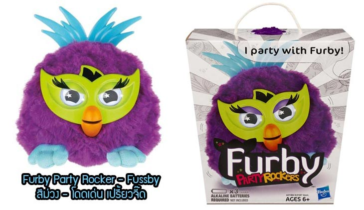 an introduction to the furby Japan (japanese: 日本 nippon or  the introduction of the tea ceremony emphasised simplicity and modest design as a counterpoint to the excesses of the aristocracy.