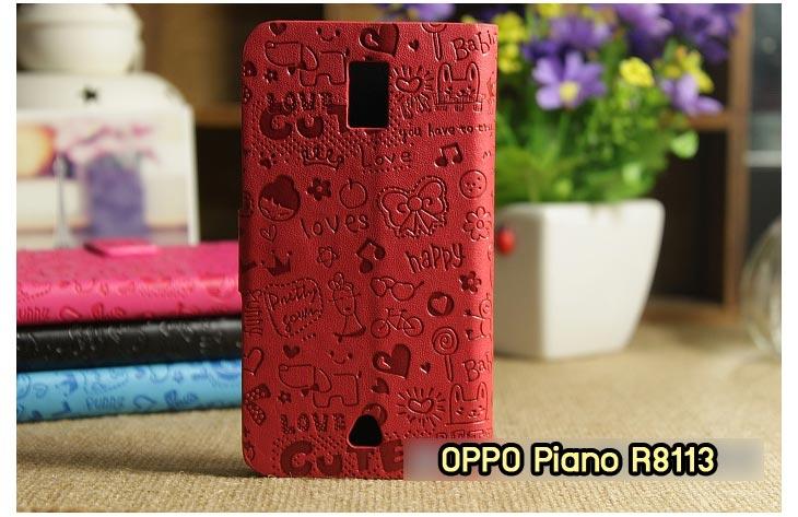 อาณาจักรมอล์ลขายเคส OPPO X9015, เคสหนัง OPPO Find3, ซองหนัง OPPO Find3, เคสมือถือ OPPO Find3, เคสกระจก OPPO Find3, เคสพิมพ์ลาย OPPO Find 3, เคสซิลิโคน OPPO Find 3, เคสแข็ง OPPO Find 3, เคสลายการ์ตูน OPPO Find 3, เคส OPPO Find 3 ลายการ์ตูน, เคส OPPO X9015 ลายการ์ตูน, เคสหนัง OPPO X9015, ซองหนัง OPPO X9015, เคสพิมพ์ลาย OPPO X9015, เคสมือถือ OPPO X9015, กรอบ OPPO Find 3, หน้ากาก OPPO Find 3 X9015, ซองมือถือ OPPO Find 3, เคสมือถือ OPPO Find 3 พิมพ์ลายการ์ตูน, เคสพิมพ์ลายการ์ตูน OPPO Find 3 X9015, เคสออปโปไฟน์ 3, case oppo find 3, case oppo find3 x9015, อุปกรณ์เสริมออปโป, แบตสำรองออปโป, ซองหนังออปโป, เคส OPPO Piano, เคสมือถือ OPPO Piano, เคสหนัง OPPO Piano, เคสพิมพ์ลาย OPPO Piano, เคสหนัง OPPO R8113, เคส OPPO R8113, เคสหนัง OPPO R8113, เคสมือถือ OPPO R8113, เคสพิมพ์ลาย OPPO R8113, เคสหนังมือถือ OPPO R8113, เคส OPPO Piano R8113, เคสมือถือ OPPO Piano R8113, เคสหนังลายการ์ตูนแม่มดน้อย OPPO Piano R8113, เคสออปโป Piano R8113 ลายการ์ตูน, เคสไดอารี่ OPPO Find Piano, เคสไดอารี่ OPPO Find Way, เคสไดอารี่ OPPO Find 3, เคสไดอารี่ OPPO U705t, เคสไดอารี่ OPPO Find Piano, เคสไดอารี่ OPPO Find Way, เคสไดอารี่ OPPO R8113, เคสไดอารี่ OPPO X9015, เคสไดอารี่ OPPO U705t, เคสหนัง OPPO Gemini ราคาถูก, เคสหนัง OPPO Finder ราคาถูก, เคสหนัง OPPO Find 3 ราคาถูก, เคสหนัง OPPO Gemini Plus ราคาถูก, เคสหนัง OPPO Find 5 ราคาถูก, เคสหนัง OPPO Find Way ราคาถูก, เคสหนัง OPPO Guitar ราคาถูก, เคสหนัง OPPO Piano ราคาถูก, เคสหนัง OPPO Melody ราคาถูก, เคสหนัง OPPO U7011 ราคาถูก, เคสหนัง OPPO X9017 ราคาถูก, เคสหนัง OPPO X9015 ราคาถูก, เคสหนัง OPPO U7011s ราคาถูก, เคสหนัง OPPO X909 ราคาถูก, เคสหนัง OPPO U705t ราคาถูก, เคสหนัง OPPO R8015 ราคาถูก, เคสหนัง OPPO R8113 ราคาถูก, เคสหนัง OPPO R8111 ราคาถูก, เคสพิมพ์ลาย OPPO Gemini ราคาถูก, เคสพิมพ์ลาย OPPO Finder ราคาถูก, เคสพิมพ์ลาย OPPO Find 3 ราคาถูก, เคสพิมพ์ลาย OPPO Gemini Plus ราคาถูก, เคสพิมพ์ลาย OPPO Find 5 ราคาถูก, เคสพิมพ์ลาย OPPO Find Way ราคาถูก, เคสพิมพ์ลาย OPPO Guitar ราคาถูก, เคสพิมพ์ลาย OPPO Piano ราคาถูก, เคสพิมพ์ลาย OPPO Melody ราคาถูก, ขายส่งเคส OPP