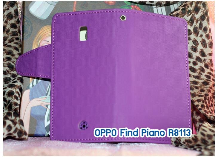 Anajak Mall ขายเคสมือถือ OPPO Guitar, ซองมือถือ OPPO Melody,ซอง OPPO Gemini, ซอง OPPO Finder, เคสพิมพ์ลาย OPPO, เคส OPPO find Gemini U701, case guitar, case finder x907, เคสมือถือ OPPO Gemini U701, เคสมือถือ OPPO guitar,เคสฝาพับ OPPO find piano,เคสหนัง oppo find piano,เคสพิมพ์ลาย oppo find piano, ซองหนัง oppo find piano, หน้ากาก oppo find piano, หน้ากาก oppo find piano, เคสมือถือ OPPO finder X907, เคส OPPO Guitar, เคส OPPO R8015, เคส OPPO find guitar, OPPO Guitar R8015,เคส OPPO ไฟน์กีตาร์, เคสออปโป, หน้ากากออปโป, หน้ากาก OPPO, เคสมือถือออปโป, เคสมือถือราคาถูก, เคสมือถือแฟชั่น, case oppo, case oppo finder, case oppo Gemini, กรอบมือถือ oppo, กรอบมือถือออปโป, เคสนิ่ม OPPO, แบตสำรองมือถือ, แบตสำรองชาร์จ oppo, หมอนวางไอแพด, เคสซิลิโคน OPPO, เคสซิลิโคนออปโป, ซอง OPPO, เคส OPPO U7011, เคส OPPO Finder X9017, เคส OPPO Find Guitar, เคส OPPO Find3, ซอง OPPO Gemini, ซอง OPPO Finder, ซอง OPPO Guitar, เคส OPPO Gemini, ซองหนัง OPPO Gemini, เคสซิลิโคนกระต่าย OPPO, เคส OPPO Melody, OPPO Melody, เคสกระจก OPPO Melody, OPPO R8111, เคส OPPO R8111, เคสพิมพ์ลาย OPPO Melody R8111, เคส OPPO Melody R8111, เคสพิมพ์ลาย OPPO Gemini, เคสพิมพ์ลาย OPPO Finder, เคสพิมพ์ลาย OPPO Guitar, เคสพิมพ์ลาย OPPO Find3, เคสพิมพ์ลาย OPPO Melody, เคสมือถือพิมพ์ลายการ์ตูน, เคสพิมพ์ลาย OPPO, เคสมือถือ OPPO Find5, เคส OPPO Find5, ซอง OPPO Find5, เคสมือถือ OPPO Guitar, เคสมือถือ OPPO Find3, เคส OPPO Find3, ซองมือถือ OPPO Find5, ซองมือถือ OPPO, เคสหนัง OPPO Find5, เคสหนัง OPPO, เคสลายการ์ตูน OPPO Find5, เคสลายการ์ตูน OPPO Gemini, เคส OPPO Gemini ลายการ์ตูน, เคสมือถือ OPPO Finder ลายการ์ตูน, เคสมือถือ OPPO Melody ลายการ์ตูน, เคสหนัง OPPO Melody, เคสมือถือ OPPO Melody หนัง, เคส OPPO Find Way, เคสมือถือ OPPO Find Way, เคส OPPO U705t, เคสมือถือ OPPO U705t, case OPPO U705t, เคส OPPO Find Way U705t, เคส OPPO Find Piano, เคส OPPO R8113, เคส OPPO Piano R8113, เคสพิมพ์ลาย OPPO U705t,ซองหนัง OPPO Find3, เคส OPPO Find3,เคสฝาพับพิมพ์ลาย OPPO Gemini, เคสฝาพับพิมพ์ลาย OPPO Finder, เคสฝาพับพิมพ์ลาย OPPO Find5, เคสฝาพับพิมพ์ลาย OPP