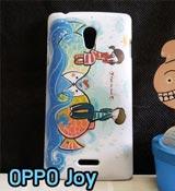 เคส OPPO,เคสหนัง OPPO,เคสไดอารี่ OPPO,เคส OPPO YOYO,เคสพิมพ์ลาย OPPO,เคสฝาพับ OPPO,เคสฝาพับพิมพ์ลาย OPPO,เคส OPPO N1,เคส OPPO Gemini,เคส OPPO Melody,เคส OPPO Guitar,เคส OPPO Find3,เคส OPPO Find5,เคส OPPO Finder,เคส OPPO Find Way,เคส OPPO Muse,เคสออปโป find way s,เคส OPPO R829,เคสOPPO R1,เคส OPPO Mirror,เคส OPPO Piano,เคส OPPO Clover,เคส OPPO Yoyo,เคส OPPO Joy,เคส OPPO Neo,เคส OPPO Find 5 mini,เคส oppo find 7