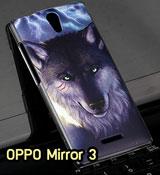เคส OPPO Mirror3,เคสหนัง OPPO Mirror3,เคสไดอารี่ OPPO Mirror3,เคส OPPO Mirror3,เคสพิมพ์ลาย OPPO Mirror3,เคสฝาพับ OPPO Mirror3,เคสซิลิโคนฟิล์มสี OPPO Mirror3,เคสยางซิลิโคนสี OPPO Mirror3,เคสพิมพ์ลาย OPPO Mirror3,เคสหนังเปิดขึ้น-ลง oppo Mirror3