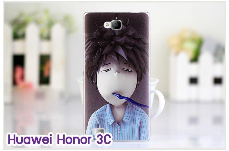 เคส Huawei honor 3C,เคสหนัง Huawei honor 3C,เคสไดอารี่ Huawei honor 3C,เคสพิมพ์ลาย Huawei honor 3C,เคสสกรีนลายหัวเว่ย 3c,สั่งพิมพ์เคสหัวเหว่ย 3C,เคสโชว์เบอร์หัวเหว่ย 3C,กรอบยางกันกระแทกหัวเหว่ย 3C,กรอบสกรีนการ์ตูนหัวเหว่ย 3C,เคสทูโทน Huawei 3C,ฝาพับการ์ตูนหัวเหว่ย 3C,เคสคริสตัลหัวเหว่ย 3C,เคสฟรุ๊งฟริ๊งหัวเหว่ย 3C,เคสอลูมิเนียม Huawei 3C,เคสประดับหัวเว่ย 3c,รับสกรนเคสหัวเหว่ย 3C,เคสฝาพับ Huawei honor 3C,ฝาหลังกันกระแทกหัวเหว่ย 3C,กรอบโรบอทหัวเหว่ย 3C,เคสวันพีชหัวเหว่ย 3C,เคสลายโดเรม่อนหัวเหว่ย 3C,เคสโรบอทหัวเหว่ย 3C,กรอบอลูมิเนียม Huawei 3C,เคสหนังฝาพับหัวเหว่ย 3C,กรอบหนังหัวเหว่ย 3C,กรอบหนังโชว์เบอร์การ์ตูนหัวเหว่ย 3C,รับพิมพ์เคสแข็งหัวเหว่ย 3C,สั่งสกรีนลายการ์ตูนหัวเหว่ย 3C,เคสมิเนียมหัวเหว่ย 3C,กรอบมิเนียมหัวเหว่ย 3C,ซองมีสายคล้องคอ honor 3C,เคสสกรีน Huawei 3C,เคสแข็งพลาสติกหัวเหว่ย 3C,เคสแข็งประดับหัวเหว่ย 3C,กรอบประดับหัวเหว่ย 3C,เคสยางใสหัวเหว่ย 3C,เคสแข็งแต่งเพชร honor 3C,ซองหนัง honor 3C