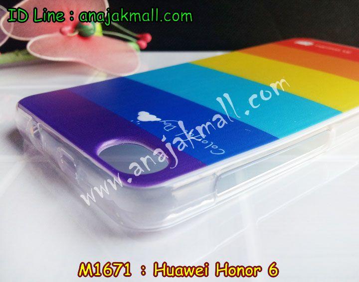 เคส Huawei honor 6,รับพิมพ์ลายเคส Huawei honor 6,เคสหนัง Huawei honor 6,เคสไดอารี่ Huawei 6,รับสกรีนเคส Huawei honor 6,เคสแข็งสกรีนหัวเหว่ย honor 6,ซองหนังการ์ตูน Huawei honor 6,เคสบัมเปอร์ Huawei honor 6,กรอบอลูมิเนียมสกรีนลาย Huawei honor 6,เคสมิเนียมลายการ์ตูน Huawei honor 6,สั่งพิมพ์ลายเคส Huawei honor 6,สั่งทำลายเคส Huawei honor 6,เคสนิ่มการ์ตูน Huawei honor 6,ตัวการ์ตูน Huawei honor 6,เคสทีมฟุตบอลหัวเหว่ย honor 6,เคสพิมพ์ลาย Huawei honor 6,กรอบหนังหัวเหว่ย honor 6,สกรีนพลาสติกแข็งหัวเหว่ย honor 6,เคสโชว์เบอร์หัวเหว่ย honor 6,เคสฝาพับ Huawei honor 6,ฝาหลังกันกระแทกหัวเหว่ย honor 6,เคสหนังประดับ Huawei honor 6,เคสแข็งประดับ Huawei6,กรอบยางกระแทกหัวเหว่ย honor 6,เคสสกรีนลาย Huawei honor 6,กรอบพลาสติกแข็งหัวเหว่ย honor 6,เคสพิมพ์ลายนูน 3 มิติ Huawei honor 6,เคสนิ่มลายการ์ตูน Huawei honor 6,เคสซิลิโคน Huawei honor 6,กรอบยางการ์ตูน Huawei honor 6,เคสแข็งสกรีนลาย 3 มิติ Huawei honor 6,เคสลายนูน 3D Huawei honor 6,เคสยางใส Huawei honor 6,เคสกันกระแทกหัวเหว่ย honor 6,เคสซิลิโคนตัวการ์ตูน Huawei honor 6,เคสมิเนียมเงากระจกหัวเหว่ย honor 6,เคสโชว์เบอร์หัวเหว่ย honor 6,เคสอลูมิเนียม Huawei honor 6,หนังฝาพับลายการ์ตูนหัวเหว่ย honor 6,เคสเปิดปิดลายการ์ตูนหัวเหว่ย honor 6,เคสซิลิโคน Huawei honor 6,เคสยางฝาพับหั่วเว่ย honor 6,เคสประดับ Huawei honor 6,เคสปั้มเปอร์ Huawei honor 6,เคสตกแต่งเพชร Huawei honor 6,เคสหัวเหว่ยโฮโน 6