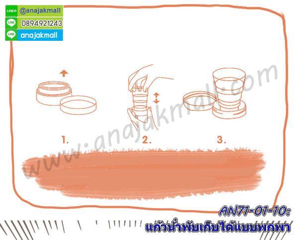Anajak Mall จำหน่ายกระติกน้ำเก็บความเย็น,ช้อนตักน้ำแกง,ไม้แขวนเสื้อผ้า,อุปกรณ์ตอกตัวเลข,ชุดตอกตัวเลข,เครื่องแกะสลักตัวอักษร,อุปกรณ์ตอกตัวเลข,ราวแขวนเสื้อผ้า,จานรองกระถางต้นไม้,ไม้บรรทัดสไลด์คัตเตอร์ตัดสติ๊กเกอร์,ตุ๊กตาเรซิ่นหัวส่ายวางในรถ,โมบายกระดิ่งลมมีไฟประดับ,ถ้วยเก็บความร้อนมีฝาปิด,เครื่องถักหมวก,นิตติ้งลูม,สายกระเป๋าโซ่หนัง,ถุงใส่กระเป๋าเป็นระเบียบ,ตัวตอกหนังตัวอักษร,ชามพร้อมหูจับเก็บความร้อน,ที่วางหมวกแบบแขวน,เหล็กตอกตัวอักษรขนาด 6mm,ที่ตอกตัวเลข,ถุงใส่กระเป๋ากันฝุ่นราคาส่ง,อุปกรณ์แกะสลักตัวอักษร,กระถางต้นไม้เรซิ่นลายการ์ตูน,โต๊ะคอมปรับเลื่อนได้ลายการ์ตูน,อุปกรณ์กันแมลงเข้า,ช้อนตักน้ำแกง,ห่วงเล็กกลม,ชุดตอกหนังตัวเลข,ที่วางหมวกโชว์,พู่ห้อยกำมะหยี่,ไม้แขวนหมวก,กระติกน้ำลายการ์ตูน,โฟมกันมุมโต๊ะ,พวงกุญแจห้อยกระเป๋า,ไม้ถักนิตติ้ง,ชั้นวางของเอนกประสงค์ติดตู้เย็น,เครื่องตอกตัวอักษรและตัวเลข,อุปกรณ์ตอกหนัง,โต๊ะสนามพับเก็บได้,ถ้วยพร้อมหูจับเก็บความเย็น,เหล็กตอกตัวหนังสือภาษาอังกฤษและตัวเลข,กระดุมแป๊กแม่เหล็กลายการ์ตูน,กงปั่นด้ายกรอไหมพรม,ขายส่งพู่ห้อยกำมะหยี่,เหล็กตอก ตัวอักษร+ตัวเลข อย่างดี,บล็อกไม้ถักไหมพรม,ไม้บรรทัดสไลด์คัตเตอร์ตัดกระดาษ,ตอกเหล็ก ตอกหนัง ตอกป้าย,โต๊ะสนามพร้อมเก้าอี้พับเก็บได้,เมจิกเทปรัดสายไฟ,เครื่องชั่งน้ำหนัก,ตัวตอกหนัง a-z,ตอกแผ่นเหล็ก,เหล็กตอกตัวอักษรขนาด 10mm,คีมเจาะรูขัดเข็ม,ผ้าปิดหน้ากันฝุ่นกันแดด