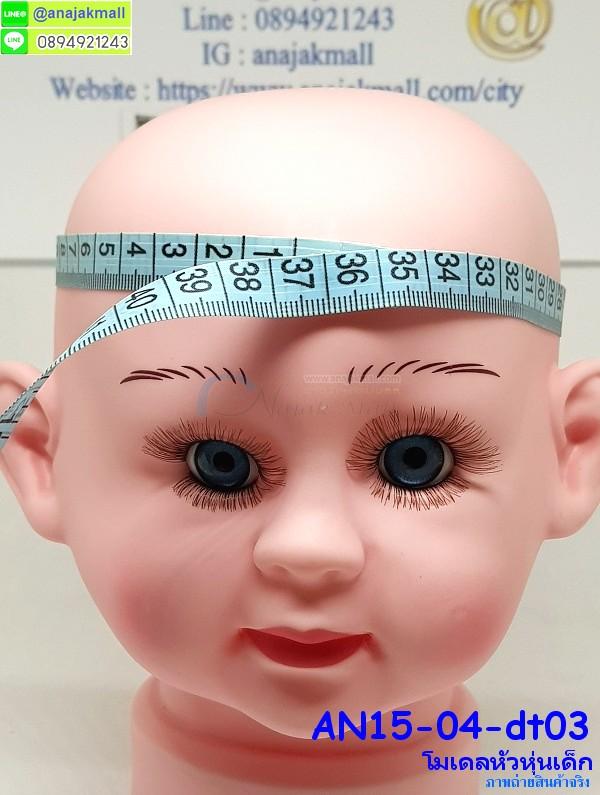 โมเดลหัวหุ่น,หัวโชว์หมวกเด็ก,หัวหุ่นโมเดล,หัวหุ่น,หัวเด็กพลาสติก,หุ่นหัวเด็ก,ขายหัวหุ่น,หัวหุ่นร้านหมวก,หัวหุ่นโชว์หมวก,หัวหุ่นพร้อมส่ง,หัวหุ่นเด็กผู้ชาย,หัวหุ่นราคาถูก,หัวหุ่นลองหมวก