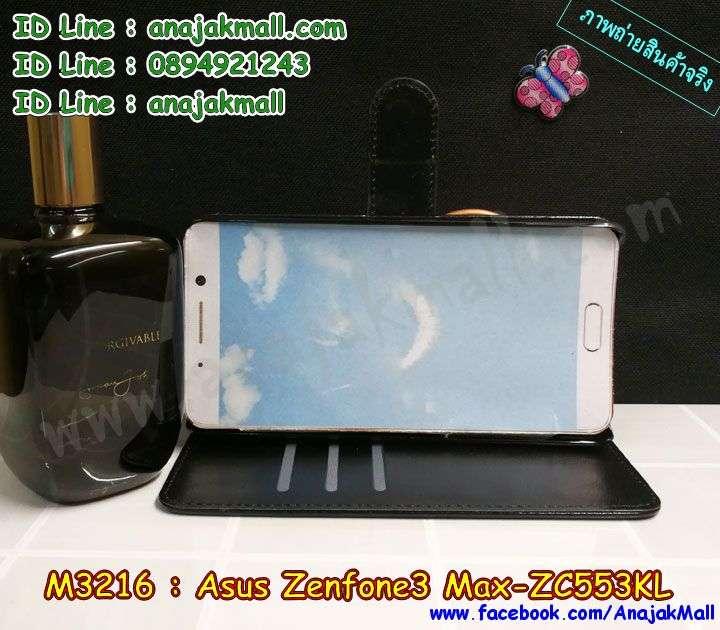 เคส ASUS ZenFone3 ZC553KL,รับทำเคสเอซุส ZenFone3 ZC553KL,เคสยางใส ASUS ZenFone3 ZC553KL,รับพิมพ์ลายเคส ASUS ZenFone3 ZC553KL,เคสโรบอท ASUS ZenFone3 ZC553KL,เคส 2 ชั้น ASUS ZenFone3 ZC553KL,รับสกรีนเคส ASUS ZenFone3 ZC553KL,เคสปิดหน้าเอซุส ZenFone3 ZC553KL,เคสกรอบหลัง ZenFone3 ZC553KL,เคสหนังฝาพับ ASUS ZenFone3 ZC553KL,รับทำเคสลายการ์ตูน ASUS ZenFone3 ZC553KL,เคสมิเนียมหลังกระจก ZenFone3 ZC553KL,เคสสมุด ZenFone3 ZC553KL,เคสฝาพับกระจกเอซุส ZenFone3 ZC553KL,ขอบอลูมิเนียม ASUS ZenFone3 ZC553KL,เคสฝาพับ ASUS ZenFone3 ZC553KL,เคสหนังสกรีนการ์ตูนเอซุส ZenFone3 ZC553KL,เคสกันกระแทก ASUS ZenFone3 ZC553KL,เคสพิมพ์ลาย ASUS ZenFone3 ZC553KL,เคสแข็งพิมพ์ลาย ASUS ZenFone3 ZC553KL,เคสสกรีนลาย 3D ZenFone3 ZC553KL,เคสลาย 3 มิติ ZenFone3 ZC553KL,เคสทูโทน ASUS ZenFone3 ZC553KL,เคสสกรีน 3 มิติ ZenFone3 ZC553KL,เคสลายการ์ตูน 3 มิติ ZenFone3 ZC553KL,เคสอลูมิเนียมกระจกเอซุส ZenFone3 ZC553KL,เคสเปิดปิดสกรีนการ์ตูนเอซุส ZenFone3 ZC553KL,เคสพิมพ์ลาย ASUS ZenFone3 ZC553KL,เคสบัมเปอร์ ZenFone3 ZC553KL,เคสคริสตัล zenfone ZC553KL,เคสสกรีน ASUS ZenFone3 ZC553KL,เคสกันกระแทกโรบอท ASUS ZenFone3 ZC553KL,เคสยางติดแหวนคริสตัล zenfone ZC553KL,กรอบแข็งดำการ์ตูน zenfone ZC553KL,กรอบกันกระแทก zenfone ZC553KL,สกรีนการ์ตูน zenfone ZC553KL,กรอบดำ zenfone ZC553KL,เคสอลูมิเนียมเอซุส ZenFone3 ZC553KL,เคสยางกรอบแข็ง ASUS ZenFone3 ZC553KL,ขอบโลหะ ZenFone3 ZC553KL,เคสหูกระต่าย ZenFone3 ZC553KL,เคสสายสะพาย ZenFone3 ZC553KL,เคสประดับเอซุส ZenFone3 ZC553KL,เคสยางการ์ตูน ASUS ZenFone3 ZC553KL,กรอบโลหะขอบอลูมิเนียมเอซุส ZenFone3 ZC553KL,กรอบอลูมิเนียม ZenFone3 ZC553KL