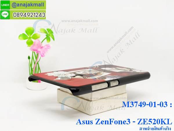 กรอบมือถือตัวการ์ตูนasus zenfone3,บั๊มเปอร์มือถือ asus zenfone3 ze520kl,pc case asus zenfone3 ze520kl,tpu case asus zenfone3 ze520kl,hard case asus zenfone3 ze520kl,ซองมือถือ asus zenfone3 ze520kl,เคสตัวการ์ตูนเกาะ asus zenfone3 ze520kl,asus zenfone3 ze520kl เคสการ์ตูนเกาะ,ยางกันกระแทกนิ่ม asus zenfone3,asus zenfone3 ยางกันกระแทกสีแดง,กระเป๋าใส่มือถือ asus zenfone3 ze520kl,กรอบมือถือ asus zenfone3,กรอบแข็งปิดหลัง asus zenfone3,กรอบยางปิดหลัง asus zenfone3,เคสกันกระแทก asus zenfone3,เคสกระจก asus zenfone3,เคสหลังเงา asus zenfone3,กรอบกันกระแทก asus zenfone3,เคสยางหนาๆ ทนๆ xiaomi,เคสประกบกันกระแทก asus zenfone3 ze520kl,ซองกันกระแทก asus zenfone3 ze520kl,ปลอกเคส asus zenfone3 ze520kl กันกระแทก,เคสเกาะขอบ asus zenfone3 ze520kl,ไฮบริดเคส asus zenfone3 ze520kl,เคชมือถือ พร้อมส่ง asus zenfone3 ze520kl,สกรีนฝาพับ asus zenfone3 ze520kl การ์ตูน,เคสหนัง asus zenfone3 ze520kl ลายการ์ตูน,เคสหนังปิดรอบ asus zenfone3 ze520kl,กรอบฝาพับมีช่องบัตร asus zenfone3 ze520kl,เครทฝาพับโชว์หน้าจอ asus zenfone3 ze520kl,เครชมือถือ พิมพ์ลายการ์ตูน asus zenfone3 ze520kl,เครสการ์ตูนเรืองแสง asus zenfone3 ze520kl,เคสระบายความร้อน asus zenfone3,เคสพลาสติกนิ่ม asus zenfone3,เคสแข็งคลุมรอบเครื่อง asus zenfone3,กรอบประกบหน้าหลัง asus zenfone3,กรอบนิ่ม asus zenfone3 ze520kl,เคสลายทีมฟุตบอลzenfone3 ze520kl,เคสประกบ asus zenfone3 ze520kl,ฝาหลังกันกระแทก asus zenfone3 ze520kl,เคสปิดหน้า asus zenfone3 ze520kl,โชว์หน้าจอ asus zenfone3 ze520kl,หนังลาย asus zenfone3,asus zenfone3 ฝาพับสกรีน,เคสฝาพับ asus zenfone3 ze520kl โชว์เบอร์