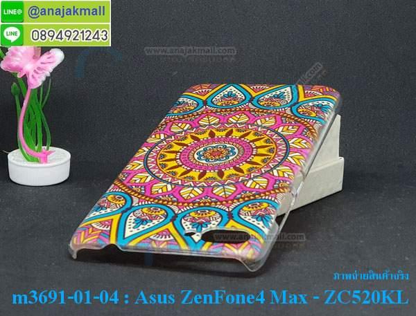 เคส ZenFone4 Max zc520kl,รับสกรีนเคสฝาพับasus zenfone4 max zc520kl,สกรีนเคสการ์ตูนasus zenfone4 max zc520kl,รับพิมพ์ลายเคส ZenFone4 Max zc520kl,เคสหนัง ZenFone4 Max zc520kl,เคสไดอารี่ ZenFone4 Max zc520kl,zenfone4 max กรอบประกบ,พิมเครชลายวันพีชพร้อมสายคล้องasus zenfone4 max zc520kl,asus zenfone4 max zc520kl กรอบยางแต่งคริสตัลสายคล้องมือ,พิมเครชการ์ตูนasus zenfone4 max zc520kl,พิมพ์เคสแข็งasus zenfone4 max zc520kl,เคสพิมพ์ลาย ZenFone4 Max zc520kl,เคสasus zenfone4 max zc520kl ลาย anime,กรอบโลหะลายการ์ตูนasus zenfone4 max zc520kl,สั่งสกรีนเคส ZenFone4 Max zc520kl,หนังasus zenfone4 max zc520kl โชว์เบอร์,พิมพ์asus zenfone4 max zc520kl ,พิมพ์เคส ZenFone4 Max zc520kl,เคสฝาพับ ZenFone4 Max zc520kl,เคสโรบอท ZenFone4 Max zc520kl,เคสซิลิโคนZenFone4 Max zc520kl,กรอบหนัง ZenFone4 Max zc520kl,asus zenfone4 max zc520kl ลายการ์ตูนวันพีช,เคสสกรีนลาย ZenFone4 Max zc520kl,เคสยาง ZenFone4 Max zc520kl onepiece,ยางนิ่มการ์ตูนasus zenfone4 max zc520kl,เคสซิลิโคนพิมพ์ลาย ZenFone4 Max zc520kl,สั่งทำการ์ตูนเคสasus zenfone4 max zc520kl,เกราะasus zenfone4 max zc520kl,เคสแข็งพิมพ์ลาย ZenFone4 Max zc520kl,asus zenfone4 max zc520kl กรอบประกบ,กรอบasus zenfone4 max zc520kl ระบายความร้อน,zenfone4 max กรอบยางนิ่มวันพีช,ยางกันกระแทกzenfone4 max,เคสยางคริสตัลติดแหวน ZenFone4 Max zc520kl,เคสบั้มเปอร์ ZenFone4 Max zc520kl,เคสประกอบ ZenFone4 Max zc520kl,เกราะasus zenfone4 max zc520kl ฝาพับ,ซองหนัง ZenFone4 Max zc520kl,ฝาครอบหลังประกบหัวท้ายasus zenfone4 max zc520kl,เคสลาย 3D ZenFone4 Max zc520kl,เกราะอลูมิเนียมเงากระจกasus zenfone4 max zc520kl,ซองหนังasus zenfone4 max zc520kl,เคสเปิดปิดasus zenfone4 max zc520kl,เคสหนังการ์ตูนasus zenfone4 max zc520kl,เคสอลูมิเนียมasus zenfone4 max zc520kl,เคสกันกระแทก ZenFone4 Max zc520kl,เคสโทรศัพท์ ZenFone4 Max zc520kl,เคสสะพายasus zenfone4 max zc520kl,กรอบหนังฝาพับasus zenfone4 max zc520kl,เคสกระจกasus zenfone4 max zc520kl,สกรีนเคสวันพีชasus zenfone4 max zc520kl,หนังโทรศัพท์ ZenFone4 Max zc520kl,เคสหนังฝาพับ ZenFone4 Max zc520kl,เคสนิ่มสกรีนลาย ZenFone4 Max zc520kl,เคส