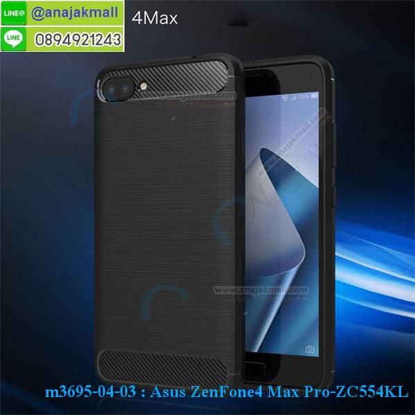 เคส ZenFone4 Max zc554kl,รับสกรีนเคสฝาพับasus zenfone4 max zc554kl,สกรีนเคสการ์ตูนasus zenfone4 max zc554kl,รับพิมพ์ลายเคส ZenFone4 Max zc554kl,เคสหนัง ZenFone4 Max zc554kl,เคสไดอารี่ ZenFone4 Max zc554kl,zenfone4 max กรอบประกบ,พิมเครชลายวันพีชพร้อมสายคล้องasus zenfone4 max zc554kl,asus zenfone4 max zc554kl กรอบยางแต่งคริสตัลสายคล้องมือ,พิมเครชการ์ตูนasus zenfone4 max zc554kl,พิมพ์เคสแข็งasus zenfone4 max zc554kl,เคสพิมพ์ลาย ZenFone4 Max zc554kl,เคสasus zenfone4 max zc554kl ลาย anime,กรอบโลหะลายการ์ตูนasus zenfone4 max zc554kl,สั่งสกรีนเคส ZenFone4 Max zc554kl,หนัง asus zenfone4 max zc554kl โชว์เบอร์,พิมพ์asus zenfone4 max zc554kl ,พิมพ์เคส ZenFone4 Max zc554kl,เคสฝาพับ ZenFone4 Max zc554kl,เคสโรบอท ZenFone4 Max zc554kl,เคสซิลิโคนZenFone4 Max zc554kl,กรอบหนัง ZenFone4 Max zc554kl,asus zenfone4 max zc554kl ลายการ์ตูนวันพีช,เคสสกรีนลาย ZenFone4 Max zc554kl,เคสยาง ZenFone4 Max zc554kl onepiece,ยางนิ่มการ์ตูนasus zenfone4 max zc554kl,เคสซิลิโคนพิมพ์ลาย ZenFone4 Max zc554kl,สั่งทำการ์ตูนเคสasus zenfone4 max zc554kl,เกราะasus zenfone4 max zc554kl,เคสแข็งพิมพ์ลาย ZenFone4 Max zc554kl,asus zenfone4 max zc554kl กรอบประกบ,กรอบasus zenfone4 max zc554kl ระบายความร้อน,zenfone4 max กรอบยางนิ่มวันพีช,ยางกันกระแทกzenfone4 max,เคสยางคริสตัลติดแหวน ZenFone4 Max zc554kl,เคสบั้มเปอร์ ZenFone4 Max zc554kl,เคสประกอบ ZenFone4 Max zc554kl,เกราะasus zenfone4 max zc554kl ฝาพับ,ซองหนัง ZenFone4 Max zc554kl,ฝาครอบหลังประกบหัวท้ายasus zenfone4 max zc554kl,เคสลาย 3D ZenFone4 Max zc554kl,เกราะอลูมิเนียมเงากระจกasus zenfone4 max zc554kl,ซองหนังasus zenfone4 max zc554kl,เคสเปิดปิดasus zenfone4 max zc554kl,เคสหนังการ์ตูนasus zenfone4 max zc554kl,เคสอลูมิเนียมasus zenfone4 max zc554kl,เคสกันกระแทก ZenFone4 Max zc554kl,เคสโทรศัพท์ ZenFone4 Max zc554kl,เคสสะพายasus zenfone4 max zc554kl,กรอบหนังฝาพับasus zenfone4 max zc554kl,เคสกระจกasus zenfone4 max zc554kl,สกรีนเคสวันพีชasus zenfone4 max zc554kl,หนังโทรศัพท์ ZenFone4 Max zc554kl,เคสหนังฝาพับ ZenFone4 Max zc554kl,เคสนิ่มสกรีนลาย ZenFone4 Max zc554kl,เค