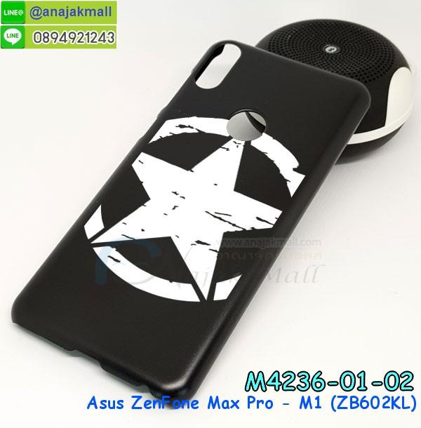 เคสฝาพับเงากระจกสะท้อน Asus Zenfone Max Pro M1 ZB602KL,เคสตัวการ์ตูน Asus Zenfone Max Pro M1 ZB602KL,กรอบหนัง Asus Zenfone Max Pro M1 ZB602KL เปิดปิด,เคส 2 ชั้น Asus Zenfone Max Pro M1 ZB602KL,กรอบฝาหลัง Asus Zenfone Max Pro M1 ZB602KL,เคสฝาพับกระจกAsus Zenfone Max Pro M1 ZB602KL,หนังลายการ์ตูนโชว์หน้าจอ Asus Zenfone Max Pro M1 ZB602KL,เคสหนังคริสตัล Asus Zenfone Max Pro M1 ZB602KL,ขอบโลหะ Asus Zenfone Max Pro M1 ZB602KL,Asus Zenfone Max Pro M1 ZB602KL เคสลายเสือดาว,กรอบอลูมิเนียม Asus Zenfone Max Pro M1 ZB602KL,พิมพ์ยางลายการ์ตูนAsus Zenfone Max Pro M1 ZB602KL,Asus Zenfone Max Pro M1 ZB602KL มิเนียมเงากระจก,พร้อมส่ง Asus Zenfone Max Pro M1 ZB602KL ฝาพับใส่บัตรได้,Asus Zenfone Max Pro M1 ZB602KL ฝาพับแต่งคริสตัล,พิมพ์เคสแข็ง Asus Zenfone Max Pro M1 ZB602KL,Asus Zenfone Max Pro M1 ZB602KL ยางนิ่มพร้อมสายคล้องมือ,สกรีนยางนิ่ม Asus Zenfone Max Pro M1 ZB602KL การ์ตูน,เคสระบายความร้อน Asus Zenfone Max Pro M1 ZB602KL,เคสกันกระแทก Asus Zenfone Max Pro M1 ZB602KL,Asus Zenfone Max Pro M1 ZB602KL เคสพร้อมส่ง,เคสขอบสียางนิ่ม Asus Zenfone Max Pro M1 ZB602KL,เคสฝาพับ Asus Zenfone Max Pro M1 ZB602KL,สกรีนเคสตามสั่ง Asus Zenfone Max Pro M1 ZB602KL,เคสแต่งคริสตัล Asus Zenfone Max Pro M1 ZB602KL,เคสยางขอบทองติดแหวน Asus Zenfone Max Pro M1 ZB602KL,กรอบยางติดแหวน Asus Zenfone Max Pro M1 ZB602KL,กรอบยางดอกไม้ติดคริสตัล Asus Zenfone Max Pro M1 ZB602KL,Asus Zenfone Max Pro M1 ZB602KL เคสประกบหัวท้าย,ยางนิ่มสีใส Asus Zenfone Max Pro M1 ZB602KL กันกระแทก,เครชคล้องคอ Asus Zenfone Max Pro M1 ZB602KL,ฟิล์มกระจกลายการ์ตูน Asus Zenfone Max Pro M1 ZB602KL,เคสกากเพชรติดแหวน Asus Zenfone Max Pro M1 ZB602KL,เคสกระเป๋า Asus Zenfone Max Pro M1 ZB602KL,เคสสายสะพาย Asus Zenfone Max Pro M1 ZB602KL,เคสกรอบติดเพชรแหวนคริสตัล Asus Zenfone Max Pro M1 ZB602KL,กรอบอลูมิเนียม Asus Zenfone Max Pro M1 ZB602KL,กรอบกระจกเงายาง Asus Zenfone Max Pro M1 ZB602KL,Asus Zenfone Max Pro M1 ZB602KL กรอบยางแต่งลายการ์ตูน,ซองหนังการ์ตูน Asus Zenfone Max Pro M1 ZB602KL,เคสยางนิ่ม Asus Zenfone Max Pro M1 ZB602KL,พร้อมส่งกันกระ
