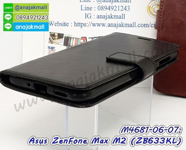 asus zenfone max m2 zb633kl เคสประกบหัวท้าย,ยางนิ่มสีใส asus zenfone max m2 zb633kl กันกระแทก,เครชคล้องคอ asus zenfone max m2 zb633kl,ฟิล์มกระจกลายการ์ตูน asus zenfone max m2 zb633kl,เคสกากเพชรติดแหวน asus zenfone max m2 zb633kl,เคสกระเป๋า asus zenfone max m2 zb633kl,เคสสายสะพาย asus zenfone max m2 zb633kl,เคสกรอบติดเพชรแหวนคริสตัล asus zenfone max m2 zb633kl,กรอบอลูมิเนียม asus zenfone max m2 zb633kl,กรอบกระจกเงายาง asus zenfone max m2 zb633kl,asus zenfone max m2 zb633kl กรอบยางแต่งลายการ์ตูน,ซองหนังการ์ตูน asus zenfone max m2 zb633kl,เคสยางนิ่ม asus zenfone max m2 zb633kl,พร้อมส่งกันกระแทก asus zenfone max m2 zb633kl,ยางสีพร้อมขาตั้งกันกระแทก asus zenfone max m2 zb633kl,asus zenfone max m2 zb633kl กรอบประกบหัวท้าย,กรอบกันกระแทก asus zenfone max m2 zb633kl พร้อมส่ง,เคสสกรีน 3 มิติ asus zenfone max m2 zb633kl,ซองหนัง asus zenfone max m2 zb633kl,asus zenfone max m2 zb633kl กรอบยางกระจกเงาคริสตัล,ปลอกลายการ์ตูน asus zenfone max m2 zb633kl พร้อมส่ง,เคส asus zenfone max m2 zb633kl พร้อมส่ง กันกระแทก,asus zenfone max m2 zb633kl กรอบกันกระแทก
