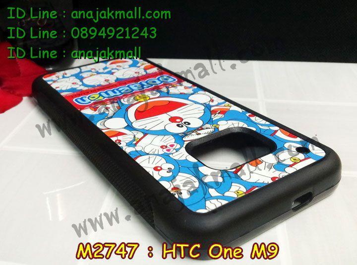 เคสมือถือ HTC one m9,รับพิมพ์ลาย HTC one m9,กรอบมือถือ HTC one m9,ซองมือถือ HTC one m9,เคสหนัง HTC one m9,เคสพิมพ์ลาย HTC one m9,เคสฝาพับ HTC one m9,เคสพิมพ์ลาย HTC one m9,เคสไดอารี่ HTC one m9,เคสฝาพับพิมพ์ลาย HTC one m9,เคสนิ่มสกรีน HTC one m9,สั่งสกรีนเคส HTC one m9,เคสโรบอท HTC one m9,เคสกันกระแทก HTC one m9,เคสซิลิโคนเอชทีซี one m9,เคสซิลิโคนพิมพ์ลาย HTC one m9,เคสแข็งพิมพ์ลาย HTC one m9,เคสกรอบอลูมิเนียม htc one m9,กรอบฝาหลังนิ่ม HTC one m9,เคสตัวการ์ตูน HTC one m9,กรอบกันกระแทก HTC one m9,เคส 2 ชั้น กันกระแทก HTC one m9,เคสประดับ htc one m9,ฝาหลังสกรีน HTC one m9,เคสยางสกรีนลายการ์ตูน HTC one m9,เคสคริสตัล htc one m9,เคสตกแต่งเพชร htc one m9,เคสอลูมิเนียม htc one m9,กรอบอลูมิเนียม,เคสสายสร้อย htc one m9,เคสแต่งเพชรฟรุ๊งฟริ๊ง htc one m9,เคสโชว์เบอร์การ์ตูน htc one m9,เคสหนังโชว์เบอร์ลายการ์ตูน htc one m9,สกรีนฝาพับโชว์เบอร์ htc one m9