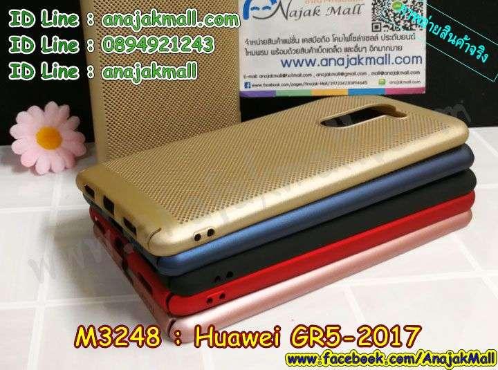 กรอบมือถือโหเว่ย ตัวการ์ตูน,บัมเปอร์เคสหัวเหว่ย gr5 2017,บัมเปอร์ลายการ์ตูนหัวเหว่ย จีอาร์5 2017,เคสยางนูน 3 มิติ Huawei จีอาร์5 2017,พิมพ์ลายเคสนูน Huawei จีอาร์5 2017,เคสยางใส Huawei จีอาร์5 2017,เคสโชว์เบอร์หัวเหว่ย จีอาร์5 2017,สกรีนเคสยางหัวเหว่ย จีอาร์5 2017,พิมพ์เคสยางการ์ตูนโห,เหว่ย จีอาร์5 2017,ทำลายเคสโห,เหว่ย จีอาร์5 2017,เคสยางหูกระต่าย Huawei จีอาร์5 2017,เคสอลูมิเนียม Huawei จีอาร์5 2017,เคสอลูมิเนียมสกรีนลาย Huawei จีอา5 2017,เคสแข็งลายการ์ตูน Huawei จีอา5 เคสนิ่มพิมพ์ลาย Huawei จีอา5 2017,เคสซิลิโคน Huawei จีอา5 2017,เคสยางฝาพับโห,เว่ย จีอา5 2017,เคสยางมีหู Huawei จีอา5 2017,เคสประดับ Huawei จีอา5 2017,เคสปั้มเปอร์ Huawei จีอา5 2017,เคสตกแต่งเพชร Huawei จีอา5 2017,เคสขอบอลูมิเนียมหัวเหว่ย จีอา5 2017,เคสแข็งคริสตัล Huawei gr5 พร้อมส่ง,เคสฟรุ้งฟริ้ง Huawei gr5 พร้อมส่ง,เคสฝาพับคริสตัล Huawei gr5 พร้อมส่ง,ซองมือถือหัวเหว่ย จีอาห้า พร้อมส่ง,เครสลายกราฟฟิคสวยๆ หัวเว่ย จีอาห้า พร้อมส่งค์,เคสจีอาห้าค์ลายการ์ตูนน่ารักๆ,เคสกันกระแทกหัวเหว่ย จีอาห้า,เคสระบายความร้อนหัวเว่ย จีอา5 2017,เคสพลาสติกนิ่ม huawei gr5 2017,เคสแข็งคลุมรอบเครื่อง โฮเหว่ย จีอา5 2017,