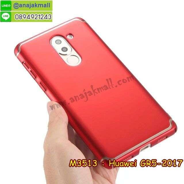 กรอบกันกระแทก Huawei gr5-2017,เคสสกรีนหัวเว่ย gr5 2017,รับพิมพ์ลายเคส Huawei gr5 2017,เคสหนัง Huawei gr5 2017,gr5 2017 ตัวการ์ตูนยาง,เกราะเคสนิ่มลายการ์ตูน gr5 2017,เคสไดอารี่ Huawei gr5 2017,สั่งสกรีนเคส Huawei gr5 2017,กรอบหลังกันกระแทกสีแดง Huawei gr5 2017,กรอบเพชรติดแหวน Huawei gr5 2017,gr5 2017 เคสแข็งลายวันพีช,เคสโรบอทหัวเว่ย gr5 2017,กรอบพลาสติกสกรีน Huawei gr5-2017,เคสประกบหน้าหลัง gr5 2017,เคสโชว์เบอร์หัวเว่ย gr5 2017,เคสสกรีน 3 มิติหัวเว่ย gr5 2017,ซองหนังเคสหัวเว่ย gr5 2017,สกรีนเคส Huawei gr5 2017,ซองกันกระแทกนิ่ม Huawei gr5 2017,ปลอกเคสกันกระแทก Huawei gr5 2017,เคสแข็งคลุมรอบ Huawei gr5 2017 สีแดง,ฝาหลังกันกระแทก Huawei gr5-2017,เคสประกบ Huawei gr5 2017,เคสกันกระแทกยาง Huawei gr5 2017,ฝาหลังยางกันกระแทก Huawei gr5 2017,เคสพิมพ์ลาย Huawei gr5 2017,สกรีนฝาพับการ์ตูน gr5 2017,เคสฝาพับ Huawei gr5 2017,เครชอนิเมะ gr5 2017,เคสกันกระแทก Huawei gr5 2017,gr5 2017 กรอบประกบหัวท้าย,เคสหนังประดับ Huawei gr5 2017,เคสแข็งประดับ Huawei gr5 2017,เคสประดับเพชรติดแหวน Huawei gr5 2017,ฝาหลังกันกระแทกนิ่มสีแดง Huawei gr5 2017,เคสตัวการ์ตูน Huawei gr5 2017,เคสซิลิโคนมินเนียม Huawei gr5 2017,เคสสกรีนลาย Huawei gr5 2017,เคสลายการ์ตูน Huawei gr5 2017,Huawei gr5 2017 เคส,รับทำลายเคสตามสั่ง Huawei gr5 2017,gr5 2017 ยางนิ่มติดการ์ตูนแต่งเพชร,เคสโชว์สายเรียกเข้าหัวเว่ย gr5 2017,ปลอกเคส Huawei gr5 2017 กันกระแทก,สั่งพิมพ์ลายเคส Huawei gr5 2017,Huawei gr5 2017 เคสประกบ,เคสอลูมิเนียมสกรีนลายหัวเว่ย gr5 2017,บัมเปอร์เคสหัวเว่ย gr5 2017,หนังฝาพับใส่เงินได้ gr5 2017,กรอบแข็งคลุมรอบเครื่อง Huawei gr5 2017,ยางนิ่มติดตัวการ์ตูน gr5 2017,กรอบกันกระแทกซ่อนเงินได้ gr5 2017,เคสยางกันกระแทก Huawei gr5-2017,กรอบยางคริสตัลติดแหวน Huawei gr5 2017,บัมเปอร์ลายการ์ตูนหัวเว่ย gr5 2017,เคสยาง Huawei gr5 2017,ยางนิ่มสายคล้องมือ gr5 2017,พิมพ์ลายเคสนูน Huawei gr5 2017,เคสยางใส Huawei gr5 2017,เคสโชว์เบอร์หัวเว่ย gr5 2017,gr5 2017 กรอบยางนิ่มตัวการ์ตูน,สกรีนเคสยางหัวเว่ย gr5 2017,เครชประกบ gr5 2017,กรอบประกบหน้าหลัง gr5 2017,พิมพ์เคสยางการ์ตูนหัวเว่ย gr5 2017,Huawei gr5 2017 เคส,ทำลายเคสหัวเว่ย gr5 2017,เ