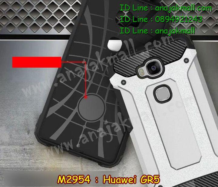 เคส Huawei gr5,เคสสกรีนหัวเหว่ย gr5,รับพิมพ์ลายเคส Huawei gr5,เคสหนัง Huawei gr5,เคสไดอารี่ Huawei gr5,สั่งสกรีนเคส Huawei gr5,กรอบเพชรติดแหวน Huawei gr5,เคสโรบอทหัวเหว่ย gr5,เคสแข็งหรูหัวเหว่ย gr5,เคสโชว์เบอร์หัวเหว่ย gr5,เคสสกรีน 3 มิติหัวเหว่ย gr5,ซองหนังเคสหัวเหว่ย gr5,สกรีนเคสนูน 3 มิติ Huawei gr5,เคสอลูมิเนียมสกรีนลายนูน 3 มิติ,เคสกันกระแทกยาง Huawei gr5,ฝาหลังยางกันกระแทก Huawei gr5,เคสพิมพ์ลาย Huawei gr5,เคสฝาพับ Huawei gr5,เคสกันกระแทก Huawei gr5,เคสหนังประดับ Huawei gr5,เคสแข็งประดับ Huawei gr5,เคสประดับเพชรติดแหวน Huawei gr5,เคสตัวการ์ตูน Huawei gr5,เคสซิลิโคนเด็ก Huawei gr5,เคสสกรีนลาย Huawei gr5,เคสลายนูน 3D Huawei gr5,รับทำลายเคสตามสั่ง Huawei gr5,เคสบุหนังอลูมิเนียมหัวเหว่ย gr5,สั่งพิมพ์ลายเคส Huawei gr5,เคสอลูมิเนียมสกรีนลายหัวเหว่ย gr5,บัมเปอร์เคสหัวเหว่ย gr5,กรอบยางคริสตัลติดแหวน Huawei gr5,บัมเปอร์ลายการ์ตูนหัวเหว่ย gr5,เคสยางนูน 3 มิติ Huawei gr5,พิมพ์ลายเคสนูน Huawei gr5,เคสยางใส Huawei gr5,เคสโชว์เบอร์หัวเหว่ย gr5,สกรีนเคสยางหัวเหว่ย gr5,พิมพ์เคสยางการ์ตูนหัวเหว่ย gr5,ทำลายเคสหัวเหว่ย gr5,เคสยางหูกระต่าย Huawei gr5,เคสอลูมิเนียม Huawei gr5,เคสอลูมิเนียมสกรีนลาย Huawei gr5,เคสยางติดแหวนคริสตัล Huawei gr5,เคสแข็งลายการ์ตูน Huawei gr5,เคสนิ่มพิมพ์ลาย Huawei gr5,เคสซิลิโคน Huawei gr5,เคสยางฝาพับหัวเว่ย gr5,เคสยางมีหู Huawei gr5,เคสประดับ Huawei gr5,เคสปั้มเปอร์ Huawei gr5,กรอบ 2 ชั้น กันกระแทก Huawei gr5,กรอบประดับเพชร Huawei gr5,กรอบแต่งคริสตัลติดแหวน Huawei gr5,เคสตกแต่งเพชร Huawei gr5,เคสขอบอลูมิเนียมหัวเหว่ย gr5,เคสแข็งคริสตัล Huawei gr5,เคสฟรุ้งฟริ้ง Huawei gr5,เคสฝาพับคริสตัล Huawei gr5