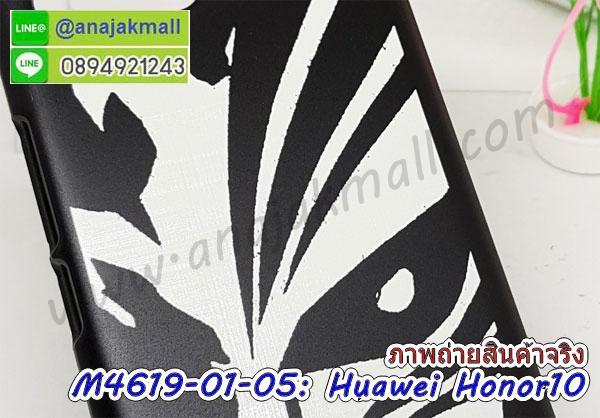 กรอบแต่งคริสตัล huawei honor10,เคสยางนิ่มลายการ์ตูน huawei honor10,หนังโชว์เบอร์ลายการ์ตูน huawei honor10,ฝาพับลายการ์ตูน huawei honor10,กรอบหนังโชว์หน้าจอ huawei honor10,huawei honor10 กรอบกันกระแทกสีแดง,เคสสกรีนทีมฟุตบอล huawei honor10,กรอบยางลายการ์ตูน huawei honor10,เคสพลาสติกสกรีนการ์ตูน huawei honor10,รับสกรีนเคสภาพคู่ huawei honor10,เคส huawei honor10 กันกระแทก,สั่งสกรีนเคสยางใสนิ่ม huawei honor10,เคสโดเรม่อน huawei honor10,อลูมิเนียมเงากระจก huawei honor10,ฝาพับ huawei honor10 คริสตัล,เคสแข็งแต่งเพชร huawei honor10,กรอบยาง huawei honor10 เงากระจก,กรอบอลูมิเนียม huawei honor10,ซองหนัง huawei honor10,เคสโชว์เบอร์ลายการ์ตูน huawei honor10,เคสประเป๋าสะพาย huawei honor10,เคชลายการ์ตูน huawei honor10,เคสมีสายสะพาย huawei honor10,เคสหนังกระเป๋า huawei honor10,เคสลายสกรีนลูฟี่ huawei honor10,เคสลายวินเทจ huawei honor10,huawei honor10 สกรีนลายวินเทจ,หนังฝาพับ huawei honor10 ไดอารี่,ยางกันกระแทก huawei honor10,เครสสกรีนการ์ตูน huawei honor10,เคสระบายความร้อน huawei honor10,โรบอทกันกระแทก Redmi huawei honor10,ไอรอนแมนกันกระแทก Redmi huawei honor10,huawei honor10 เคสประกบหัวท้าย,กรอบยางกันกระแทก huawei honor10,เคสหนังลายการ์ตูน huawei honor10,เคสพิมพ์ลาย huawei honor10,เคสไดอารี่ huawei honor10,เคสหนัง huawei honor10,พิมเครชลายการ์ตูน huawei honor10,เคสยางตัวการ์ตูน huawei honor10,รับสกรีนเคส huawei honor10,กรอบโรบอท Redmi huawei honor10 กันกระแทก,กรอบยางกันกระแทก huawei honor10,huawei honor10 เคสหลังระบายความร้อน,กรอบระบายความร้อน huawei honor10,ปลอก huawei honor10 ระบายความร้อน,เคสหนังประดับ huawei honor10,พิมพ์ยางลายการ์ตูนhuawei honor10,huawei honor10 มิเนียมเงากระจก,พร้อมส่ง huawei honor10 ฝาพับใส่บัตรได้,huawei honor10 ฝาพับแต่งคริสตัล,พิมพ์เคสแข็ง huawei honor10,huawei honor10 ยางนิ่มพร้อมสายคล้องมือ,สกรีนยางนิ่ม huawei honor10 การ์ตูน,เคสระบายความร้อน huawei honor10,เคสกันกระแทก huawei honor10