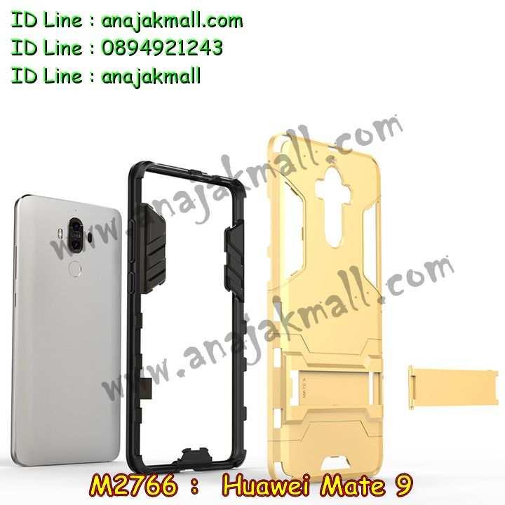 เคส Huawei mate 9,เคสนิ่มการ์ตูนหัวเหว่ย mate 9,รับพิมพ์ลายเคส Huawei mate 9,เคสหนัง Huawei mate 9,เคสไดอารี่ Huawei mate 9,แหวนติดเคส Huawei mate9,เคสโรบอทหัวเหว่ย mate 9,สั่งสกรีนเคส Huawei mate 9,ซองหนังเคสหัวเหว่ย mate 9,สกรีนเคสนูน 3 มิติ Huawei mate 9,เคสกันกระแทกหัวเหว่ย mate 9,เคสอลูมิเนียมสกรีนลายนูน 3 มิติ,เคสพิมพ์ลาย Huawei mate 9,เคสฝาพับ Huawei mate 9,เคสหนังประดับ Huawei mate 9,เคสแข็งประดับ Huawei mate 9,กรอบยางคริสตัลติดแหวน Huawei mate9,เคสตัวการ์ตูน Huawei mate 9,เคสซิลิโคนเด็ก Huawei mate 9,เคสสกรีนลาย Huawei mate 9,เคสลายนูน 3D Huawei mate 9,รับทำลายเคสตามสั่ง Huawei mate 9,สั่งพิมพ์ลายเคส Huawei mate 9,เคสยางนูน 3 มิติ Huawei mate 9,พิมพ์ลายเคสนูน Huawei mate 9,เคสยางใส Huawei ascend mate 9,เคสกันกระแทกหัวเหว่ย mate 9,เคสแข็งฟรุ๊งฟริ๊งหัวเหว่ย mate 9,เคสยางคริสตัลติดแหวน Huawei mate9,เคสกันกระแทก Huawei mate 9,บัมเปอร์หัวเหว่ย mate 9,bumper huawei mate 9,เคสลายเพชรหัวเหว่ย mate 9,รับพิมพ์ลายเคสยางนิ่มหัวเหว่ย mate 9,เคสโชว์เบอร์หัวเหว่ย,สกรีนเคสยางหัวเหว่ย mate 9,พิมพ์เคสยางการ์ตูนหัวเหว่ย mate 9,เคสยางนิ่มลายการ์ตูนหัวเหว่ย mate 9,ทำลายเคสหัวเหว่ย mate 9,เคสยางหูกระต่าย Huawei mate 9,เคส 2 ชั้น หัวเหว่ย mate 9,เคสอลูมิเนียม Huawei mate 9,เคสอลูมิเนียมสกรีนลาย Huawei mate 9,กรอบยางคริสตัลติดแหวน Huawei mate9,เคสแข็งลายการ์ตูน Huawei mate 9,เคสนิ่มพิมพ์ลาย Huawei mate 9,เคสซิลิโคน Huawei mate 9,เคสยางฝาพับหัวเว่ย mate 9,เคสยางมีหู Huawei mate 9,เคสประดับ Huawei mate 9,เคสปั้มเปอร์ Huawei mate 9,เคสตกแต่งเพชร Huawei ascend mate 9,เคสขอบอลูมิเนียมหัวเหว่ย mate 9,เคสแข็งคริสตัล Huawei mate 9,เคสฟรุ้งฟริ้ง Huawei mate 9,เคสฝาพับคริสตัล Huawei mate 9