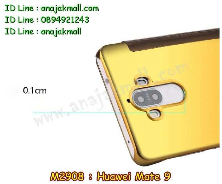 เคส Huawei mate 9,เคสนิ่มการ์ตูนหัวเหว่ย mate 9,รับพิมพ์ลายเคส Huawei mate 9,เคสหนัง Huawei mate 9,เคสไดอารี่ Huawei mate 9,แหวนติดเคส Huawei mate9,เคสโรบอทหัวเหว่ย mate 9,สั่งสกรีนเคส Huawei mate 9,ซองหนังเคสหัวเหว่ย mate 9,สกรีนเคสนูน 3 มิติ Huawei mate 9,เคสกันกระแทกหัวเหว่ย mate 9,เคสอลูมิเนียมสกรีนลายนูน 3 มิติ,เคสพิมพ์ลาย Huawei mate 9,เคสฝาพับ Huawei mate 9,เคสหนังประดับ Huawei mate 9,เคสแข็งประดับ Huawei mate 9,เคสพลาสติกดำหัวเหว่ยเมท 9,สกรีนพลาสติกลายการ์ตูนหัวเหว่ยเมท 9,กรอบยางคริสตัลติดแหวน Huawei mate9,เคสตัวการ์ตูน Huawei mate 9,ฝาพับกระจกเงา Huawei mate 9,เคสซิลิโคนเด็ก Huawei mate 9,เคสสกรีนลาย Huawei mate 9,เคสลายนูน 3D Huawei mate 9,รับทำลายเคสตามสั่ง Huawei mate 9,สั่งพิมพ์ลายเคส Huawei mate 9,เคสยางนูน 3 มิติ Huawei mate 9,พิมพ์ลายเคสนูน Huawei mate 9,เคสยางใส Huawei ascend mate 9,เคสกันกระแทกหัวเหว่ย mate 9,เคสแข็งฟรุ๊งฟริ๊งหัวเหว่ย mate 9,เคสยางคริสตัลติดแหวน Huawei mate9,เคสกันกระแทก Huawei mate 9,บัมเปอร์หัวเหว่ย mate 9,bumper huawei mate 9,ฝาพับแต่งเพชรคริสตัลหัวเหว่ยเมท 9,เคสลายเพชรหัวเหว่ย mate 9,รับพิมพ์ลายเคสยางนิ่มหัวเหว่ย mate 9,เคสโชว์เบอร์หัวเหว่ย,สกรีนเคสยางหัวเหว่ย mate 9,พิมพ์เคสยางการ์ตูนหัวเหว่ย mate 9,เคสยางนิ่มลายการ์ตูนหัวเหว่ย mate 9,ทำลายเคสหัวเหว่ย mate 9,เคสยางหูกระต่าย Huawei mate 9,เคส 2 ชั้น หัวเหว่ย mate 9,เคสอลูมิเนียม Huawei mate 9,เคสฝาพับคริสตัลหัวเหว่ยเมท 9,เคสอลูมิเนียมสกรีนลาย Huawei mate 9,กรอบยางคริสตัลติดแหวน Huawei mate9,เคสแข็งลายการ์ตูน Huawei mate 9,กรอบฝาพับเงากระจก Huawei mate 9,เคสนิ่มพิมพ์ลาย Huawei mate 9,เคสซิลิโคน Huawei mate 9,เคสยางฝาพับหัวเว่ย mate 9,เคสยางมีหู Huawei mate 9,เคสประดับ Huawei mate 9,เคสปั้มเปอร์ Huawei mate 9,เคสตกแต่งเพชร Huawei ascend mate 9,เคสขอบอลูมิเนียมหัวเหว่ย mate 9,เคสแข็งคริสตัล Huawei mate 9,เคสฟรุ้งฟริ้ง Huawei mate 9,เคสฝาพับคริสตัล Huawei mate 9