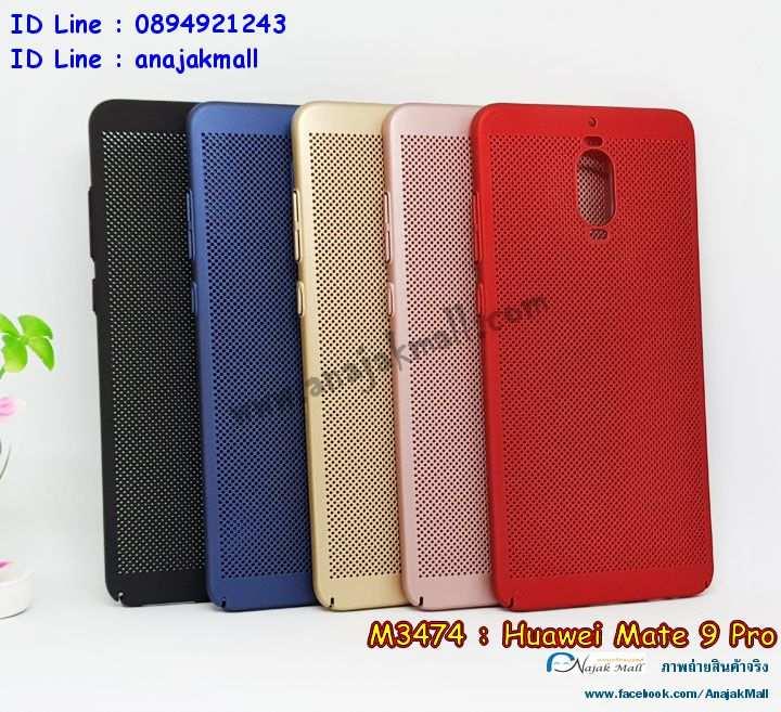 เคส Huawei mate 9 pro,เมท9 โปร เคสพร้อมส่งระบายความร้อน,เคสนิ่มการ์ตูนหัวเหว่ย mate 9 pro,รับพิมพ์ลายเคส Huawei mate 9 pro,เคสหนัง Huawei mate 9 pro,เคสไดอารี่ Huawei mate 9 pro,เมท9 โปร ยางติดเพชรคริสตัล,แหวนติดเคส Huawei mate9,เคสโรบอทหัวเหว่ย mate 9 pro,สั่งสกรีนเคส Huawei mate 9 pro,ซองหนังเคสหัวเหว่ย mate 9 pro,ฝาพับใส่บัตรหัวเว่ยเมท9 โปรสีแดง,สกรีนเคสนูน 3 มิติ Huawei mate 9 pro,เคสหนังใส่บัตรหัวเว่ยเมท9 โปร,เคสกันกระแทกหัวเหว่ย mate 9 pro,เคสอลูมิเนียมสกรีนลายนูน 3 มิติ,เคสพิมพ์ลาย Huawei mate 9 pro,เคสฝาพับ Huawei mate 9 pro,สั่งติดเพชรเมท9 โปร,เคสหนังประดับ Huawei mate 9 pro,Huawei mate 9 pro เคส,เคสแข็งประดับ Huawei mate 9 pro,เคสพลาสติกดำหัวเหว่ยเมท 9,สกรีนพลาสติกลายการ์ตูนหัวเหว่ยเมท 9,กรอบยางกันกระแทก Huawei mate 9 pro,กรอบยางคริสตัลติดแหวน Huawei mate9,สกรีนฝาพับสีแดงหัวเว่ยเมท9 โปร,เมท9 โปร ฝาพับใส่บัตร,เกราะ Huawei mate 9 pro,เคสตัวการ์ตูน Huawei mate 9 pro,ฝาพับกระจกเงา Huawei mate 9 pro,กรอบระบายความร้อนเมท9 โปร,เคสซิลิโคนเด็ก Huawei mate 9 pro,เคสสกรีนลาย Huawei mate 9 pro,เคส Huawei mate 9 pro,รับทำลายเคสตามสั่ง Huawei mate 9 pro,Huawei mate 9 pro ฝาหลังกันกระแทก,สั่งพิมพ์ลายเคส Huawei mate 9 pro,Huawei mate 9 pro เคส,เมท9 โปร เคส,พิมพ์ลายเคส Huawei mate 9 pro,เมท9 โปร ยางกันกระแทก,เคสยางใส Huawei mate 9 pro,สกรีนเคสยางลายการ์ตูนหัวเว่ยเมท9 โปร,เคสกันกระแทกหัวเหว่ย mate 9 pro,กรอบแข็งหัวเว่ยเมท9 โปรสีแดง,เคสแข็งฟรุ๊งฟริ๊งหัวเหว่ย mate 9 pro,เคสยางคริสตัลติดแหวน Huawei mate9,เคสกันกระแทก Huawei mate 9 pro,หัวเหว่ย mate 9 เคสกันกระแทก,huawei mate 9 pro กรอบยางนิ่ม,ฝาพับแต่งเพชรคริสตัลหัวเหว่ยเมท 9,เคสลายเพชรหัวเหว่ย mate 9 pro,รับพิมพ์ลายเคสยางนิ่มหัวเหว่ย mate 9 pro,เคสโชว์เบอร์หัวเหว่ย,สกรีนเคสยางหัวเหว่ย mate 9 pro,เมท9 โปร พิมพ์,พิมพ์เคสยางการ์ตูนหัวเหว่ย mate 9 pro,เคสยางนิ่มลายการ์ตูนหัวเหว่ย mate 9 pro,ทำลายเคสหัวเหว่ย mate 9 pro,เคสยางหูกระต่าย Huawei mate 9 pro,เคส 2 ชั้น หัวเหว่ย mate 9 pro,เคสอลูมิเนียม Huawei mate 9 pro,กรอบกันกระแทกเมท9 โปรสีแดง,พิมพ์มินเนี่ยนเมท9 โปร,เมท9 โปร กรอบยางติดแหวน,เคสฝาพับคริสตัลหัวเหว่ยเมท 9,เคสอลูมิเนียมสก